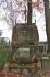 Cmentarz Rymań :: Dawny pomnik poległych w I wojnie świat.